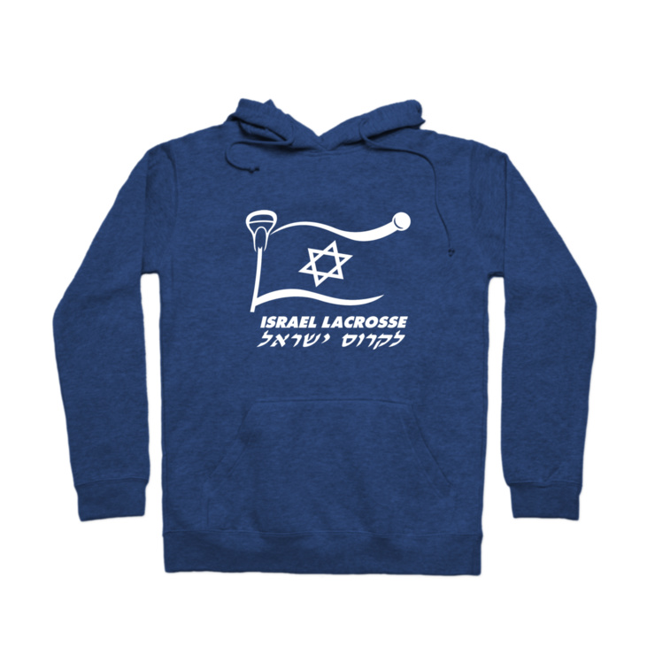 Israel Lacrosse Hoodie